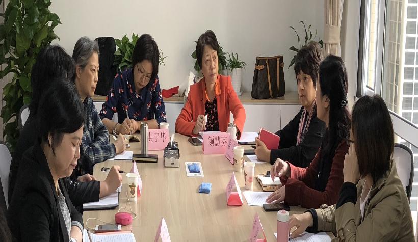 上海市托幼协会集办系统沙龙组举行座谈活动