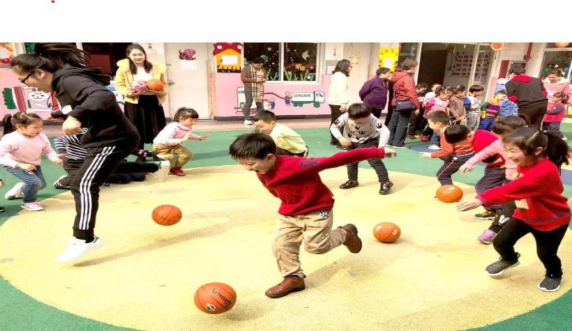 """""""宝贝运动""""项目正式启动——公办园助推本市民三幼儿园发展"""