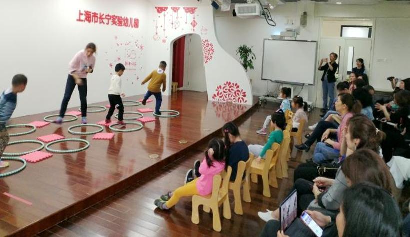 2019年上海市幼儿园新任园长管理培训——长实幼专场